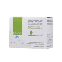 Bionime Gs550 Rightest, 10, 25 Ili 50 Test Traka Za Mjerenje Nivoa Glukoze U Krvi